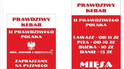 Lublin: Gdzie kończą się granice?