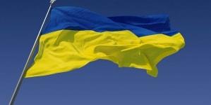 Brytyjskie służby uznały herb Ukrainy na symbol ekstremistyczny