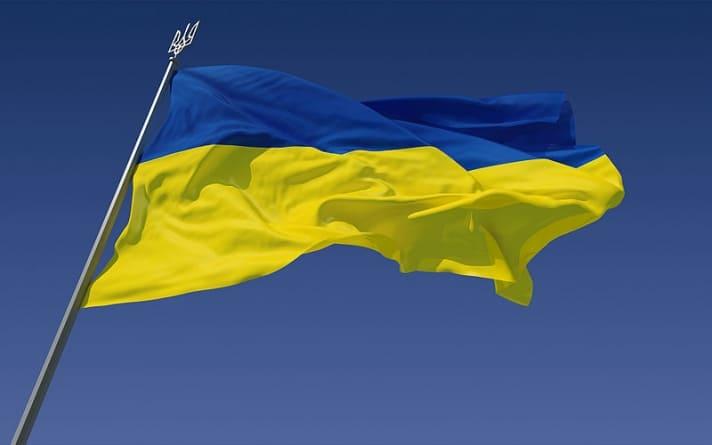 Nowy szef ukraińskiego IPN, te same manipulacje historią. Nie uznaje winy
