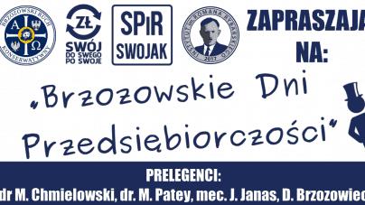 Brzozowskie Dni Przedsiębiorczości