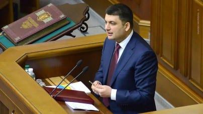 Premier Ukrainy komentuje przepisy ustawy o IPN dotyczące banderyzmu