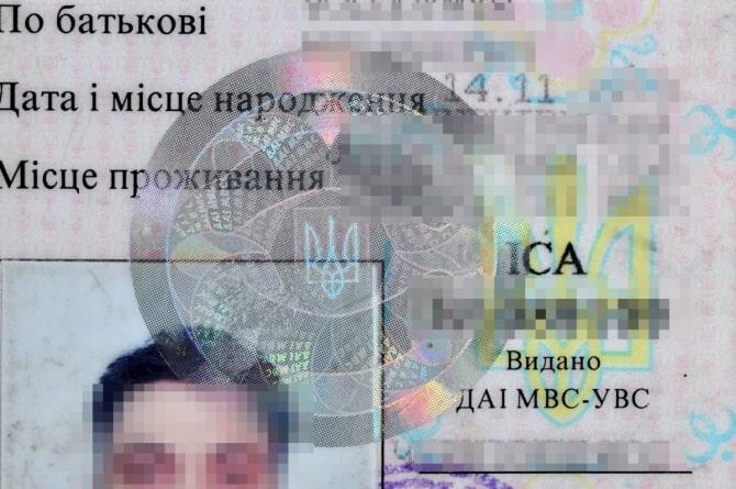 Kolejna plaga z Ukrainy – fałszywe prawa jazdy