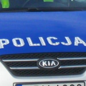 Sąd wydał nakaz aresztowania na funkcjonariusza SOP