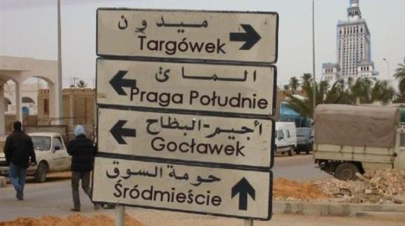"""Jaka polityka migracyjna rządu? Wojewoda wielkopolski odpowiada: """"Taka jak dotychczas"""""""