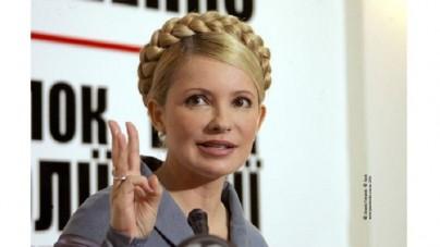 Tajne spotkanie Tymoszenko w Warszawie