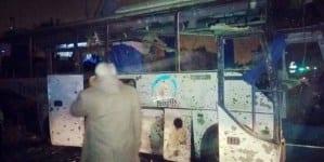 PILNE! Zamach bombowy w Egipcie. Są ofiary śmiertelne