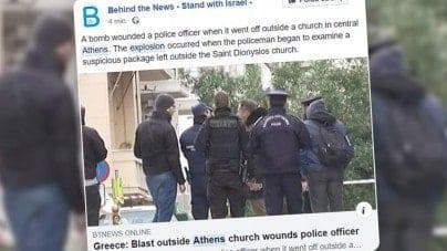 Grecja: eksplozja przed cerkwią w centrum Aten
