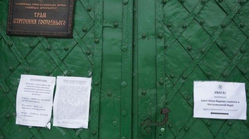 Lwów: Grekokatolicy nie wpuścili na pasterkę rzymskich katolików