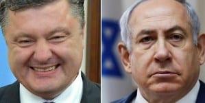 """Porozumienie żydowsko-ukraińskie: """"To historyczna umowa"""""""