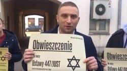 """Policja wtargnęła do siedziby Marszu Niepodległości. Chodzi o kampanie #NieDlaRoszczeń. """"Rząd zaniepokojony"""""""