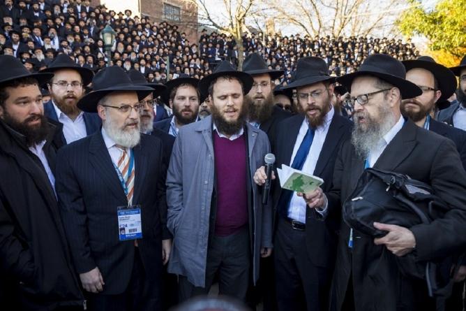 Fundacja PZU sponsorem judaistycznej sekty Chabad Lubawicz