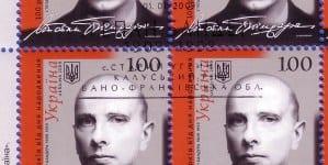Bandera wybielany w ukraińskiej telewizji publicznej
