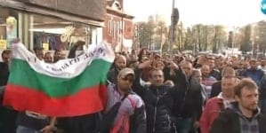 W Bułgarii strajki: Starcia z policjantami