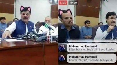 Pakistański rząd prowadził transmisję na żywo z… kocim filtrem