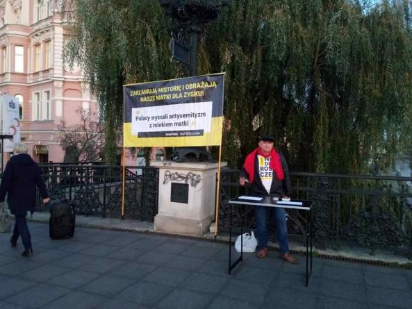 Roty organizują na Marszu Niepodległości zbiórkę STOP447