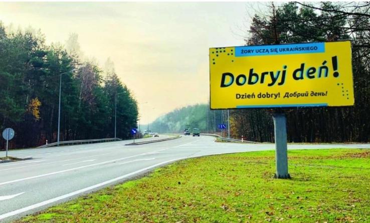 """""""Gościnne"""" Żory uczą mieszkańców… ukraińskiego. Na ulicach wielkie bilbordy"""