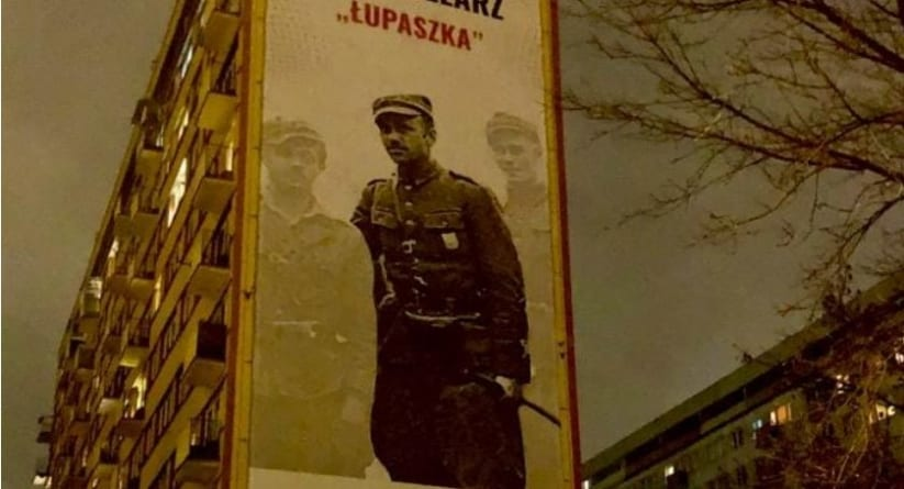 """IPN i Urząd Marszałkowski w obronie """"Łupaszki"""""""