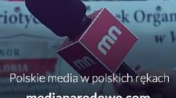 Kanał Mediów Narodowych ma już 145 tys. subskrypcji! Dołącz do nas na YouTube