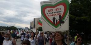 Bułgarzy w obronie rodziny. Międzynarodowe poparcie dla petycji