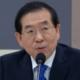 Korea Południowa: Znaleziono zwłoki burmistrza Seulu