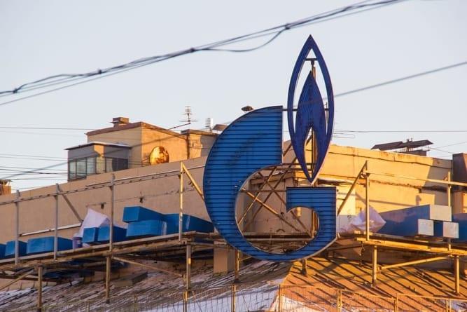 UOKiK ukarał Gazprom. Rosyjski koncern musi zapłacić blisko 213 mln zł. O co chodzi?