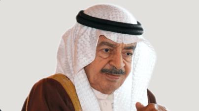 Zmarł 84-letni premier Bahrajnu. Król Hamad złożył kondolencje