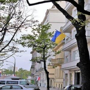 Dyplomaci zajmowali się nielegalnym handlem. Ukraińskie MSZ reaguje!