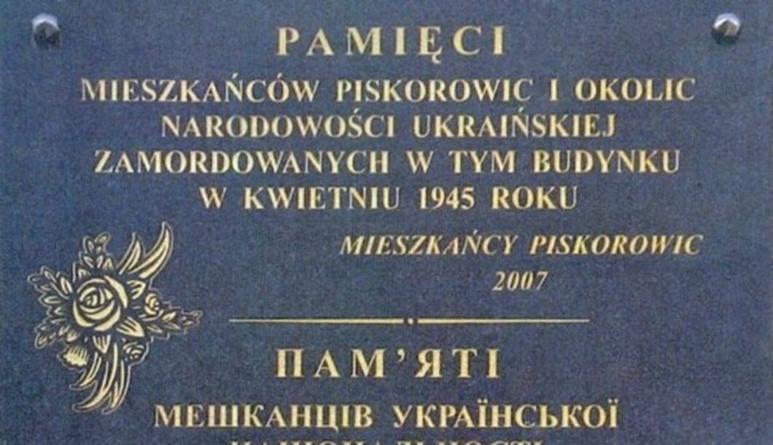IPN we Wrocławiu obiera antypolską drogę. Zaatakowano narodowych bohaterów