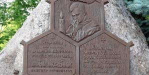 """Dr L. Pietrzak: """"Chrostowski był bardzo ważnym ogniwem w porwaniu ks. Popiełuszki"""""""