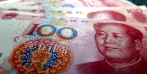 Nadchodzi cyfrowy juan? Chiny chcą emitować wirtualną walutę