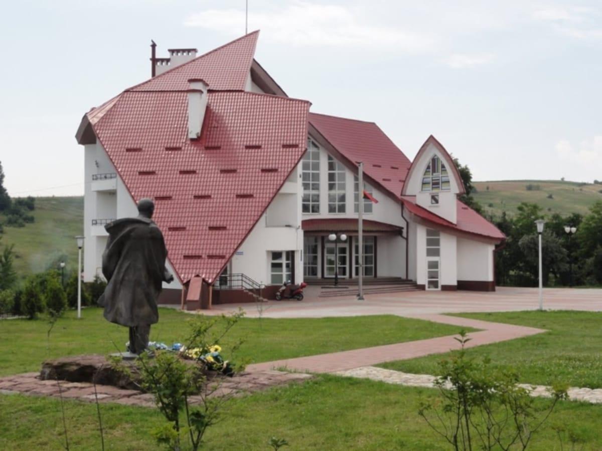 Muzeum Stepana Bandery